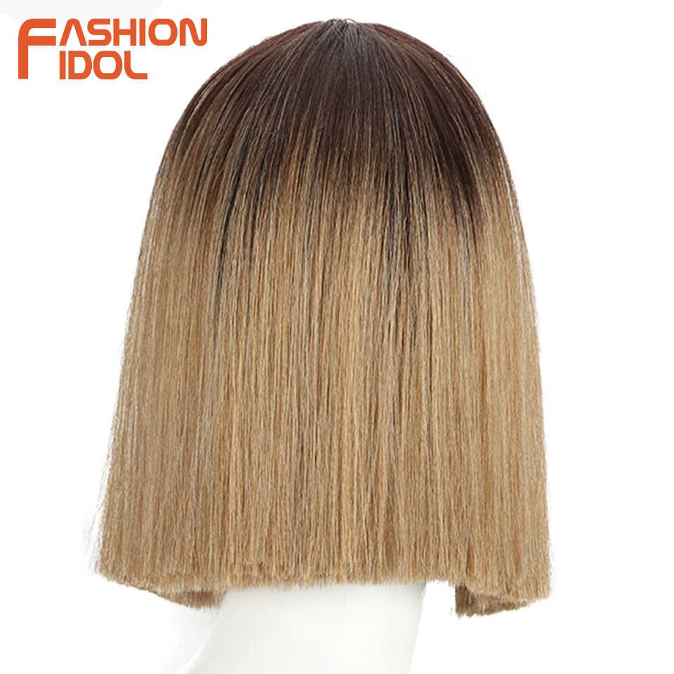אופנה איידול 10 אינץ תחרה מול פאות ישר בוב שיער פאות לנשים קוספליי פאות חום עמיד סינטטי שיער משלוח חינם