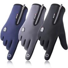 Nowe ciepłe zimowe rękawice wędkarskie na lodzie 3 kolory wodoodporne wiatroszczelne oddychające pełne palce antypoślizgowe karpia Outdoor Fishing Apparel