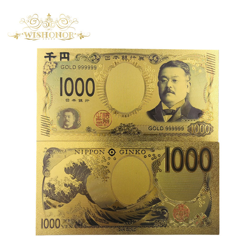 Commemorative banknotes for Tokyo Olympic Games in 2020