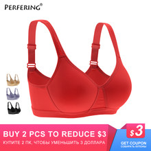 Perfering Wire Free Push Up Sexy Thin Plus Size Bras Breast Brassiere Women Lingerie Non Padded Comfortable Solid Underwear(China)
