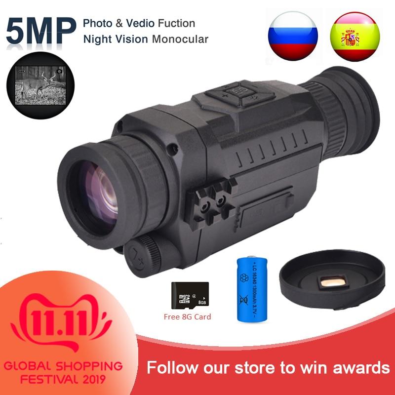 WG540 Infrared Digital Night Vision Monoculars with 8G TF card full dark 5X40 200M range Hunting Monocular Night Vision Optics-in Monocular/Binoculars from Sports & Entertainment on