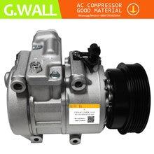 Автоматический компрессор переменного тока a/c с муфтой для