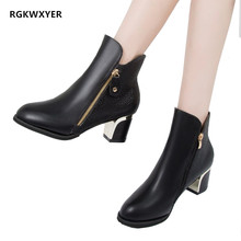 RGKWXYER 2019 New Spring Autumn Pointed Toe High Heels Faux Leather Zipper Style Sexy Ankle Women Boots Bota Feminina Size 35-43