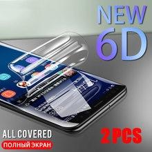2 шт Гидрогелевая Защитная пленка для iphone 12 11 pro max 8