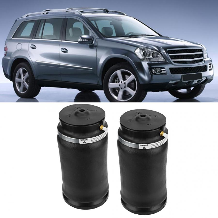 2 Rear Air Spring Shock absorbers For 2007-2009 Mercedes-Benz GL320