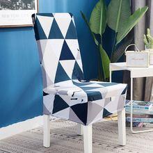 Многофункциональный съемный моющийся чехол для стула приятный