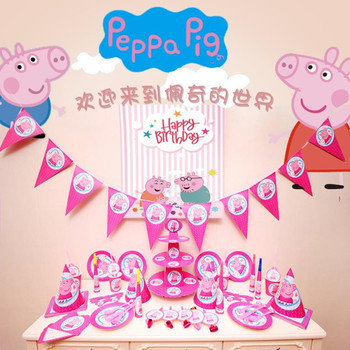 Peppa pig George pig Family Pack Dad Mom Action Figure Original Pelucia Anime Peppa pig party decoration toys
