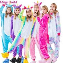 Kigurumi adulto pijamas para mulher tenma unicorn flanela pijamas terno animal pijamas onesias mulher conjunto pijama cosplay