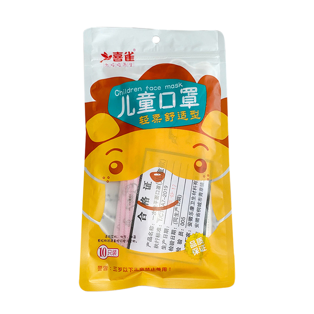 50pcs Anti-Flu Disposable Kids face Mask 4 layers mouth mask mouth madk Dust Respiratory Valve Mask Mouth Children gauze mask 4