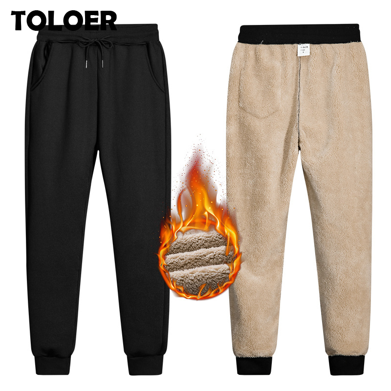 S-7XL Thicken Sweatpants Winter Men''s Plus Velvet Padded Trousers Slim Large Size Warm Pants Solid Fleece Sports Joggers Pants