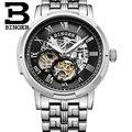 Механические роскошные часы с скелетом Бингер автоматические часы мужские часы из нержавеющей стали relojes hombre 2019
