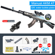 Arma de juguete de plástico de 94cm para niños, Arma de juguete ensamblada AK 47, Rifle de francotirador Manual, pistolas de balas de agua, juguetes de tiro al aire libre, regalos de navidad