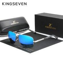 KINGSEVEN-lunettes de soleil polarisées de marque pour hommes et femmes, monture à la mode, en aluminium, pour la conduite, collection 2020