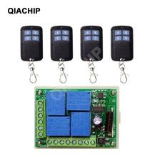 QIACHIP 433Mhz DC 12V 범용 무선 RF 원격 제어 4CH 릴레이 라디오 수신기 모듈 및 스마트 원격 제어 송신기