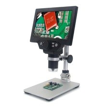 Digital Microscope Lcd-Display Amplification Mustool G1200 1-1200X Continuous 7inch Magnifier
