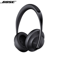 BOSE 700 Wireless Noise Cancelling Headphones White Limited Edition Gesture Touch Bluetooth Earphones Noise Cancelling Headsets