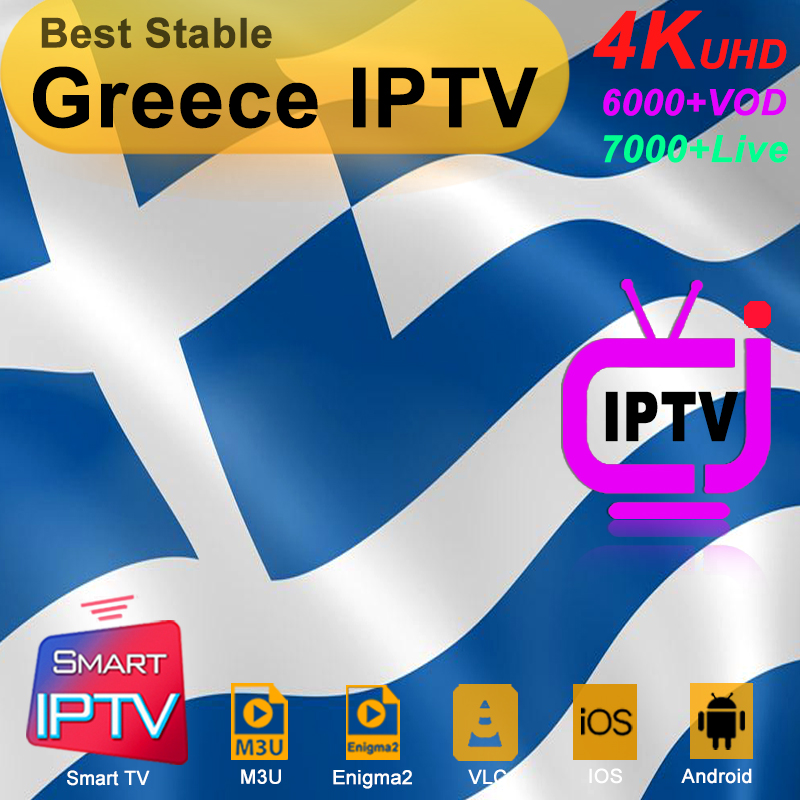 Greece Iptv Subscription M3u Abonnement Iptv USA Canada Spain France Germany Italy Portugal Android Smart Ip Tv Box Enigma2 PC