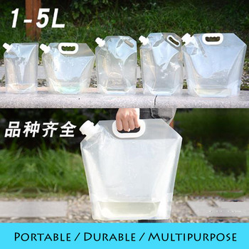Transparent Folding Water Bag Evacuation Disaster Prevention Goods Water Tank Bag Portable Large Capacity Camp Cooking Supplies image