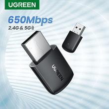 UGREEN Wifi Adapter Wireless Adapter 650Mbps USB WiFi 2.4G & 5G Netowrk Card for PC Computer USB WiFi Adapter USB Ethernet WiFi