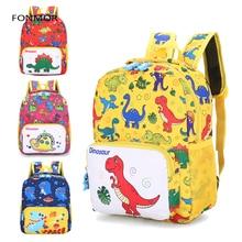 Cute Dinosaur Printed School Bags for Kindergarten Kids School Backpacks for Girls Creative Animals Kids Bag Mochila Infantil