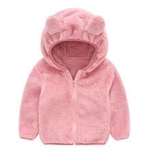 Детские плюшевые пальто на осень-зиму куртка на молнии с капюшоном и пальто с ушками для девочек из бархата кораллового цвета; детская одежда; свитеры с капюшоном для мальчиков верхняя одежда для детей