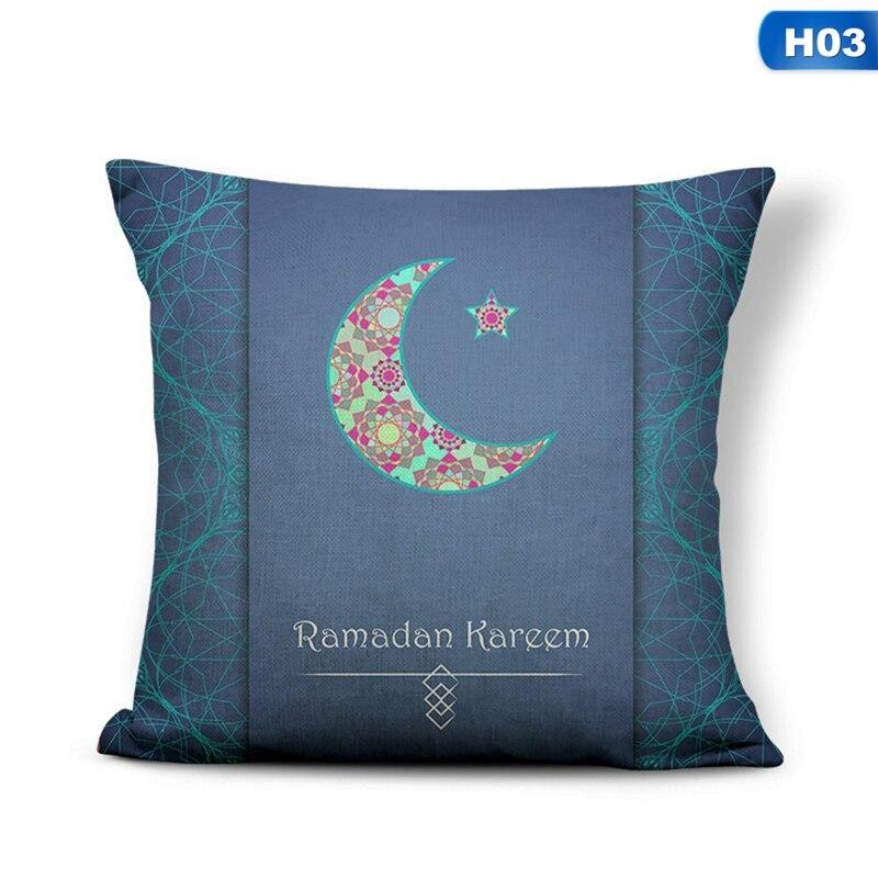 Islam Muslim Lesser Bairam Eid al-Fitr Religious Beliefs Symbols Pillow Case Eid Mubarak Ramadan Kareem Decoration Cushion Cover