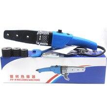 20-32 автоматический терморегулятор PPR PE PERT сварочный аппарат термостат пластиковый сварочный аппарат 220 В 800 Вт