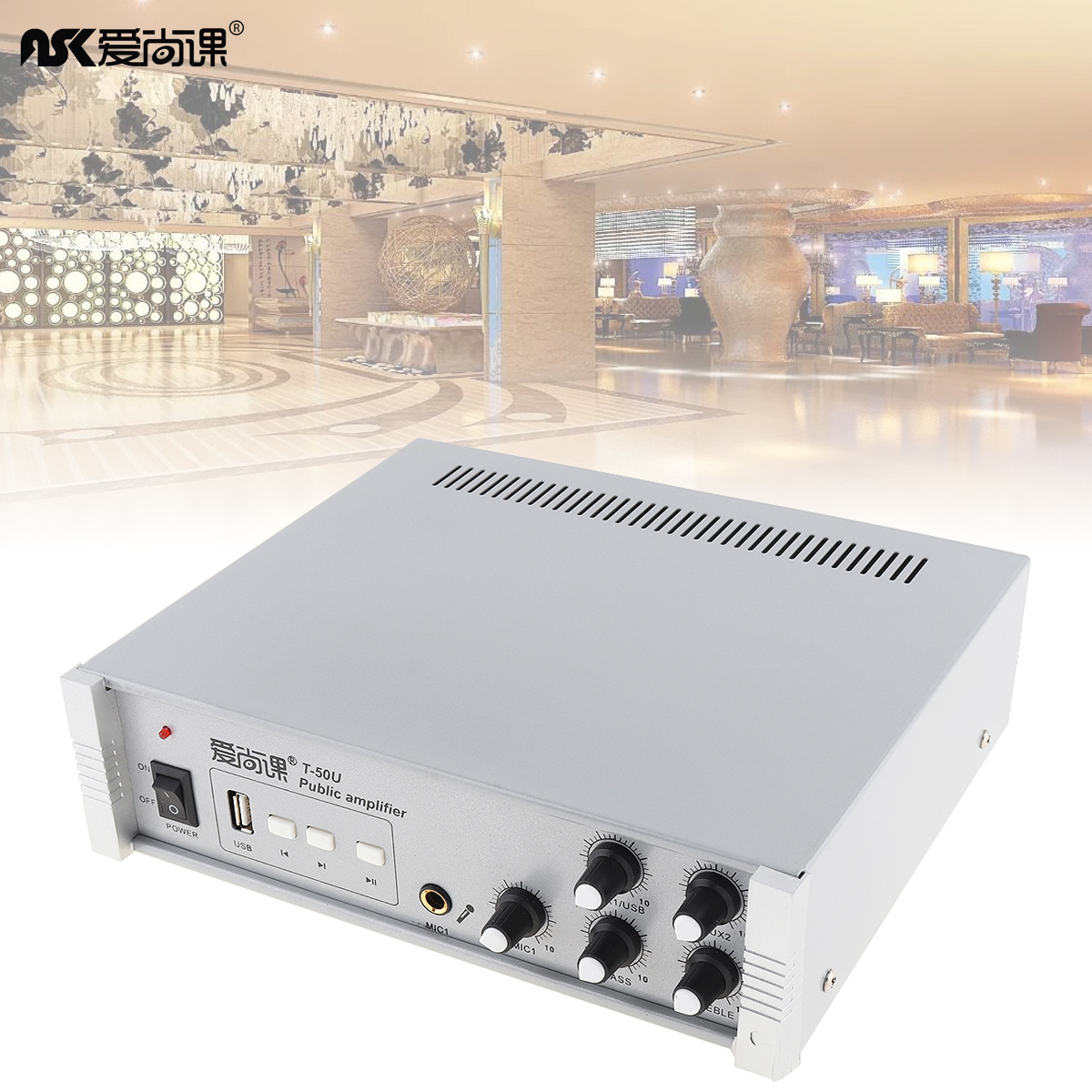 T 50U 50W Broadcast Music Constant Pressure Amplifier with USB Playback Function for Background Music System