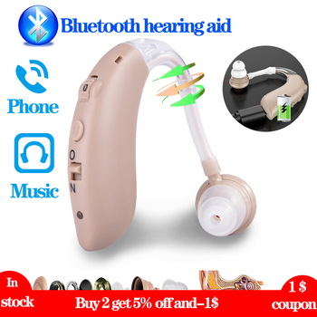 Bluetooth song hearing aid charging deaf voice loudspeaker elderly deaf micro BTE stealth amplifier TV game call alphard deaf bonce db t35neo