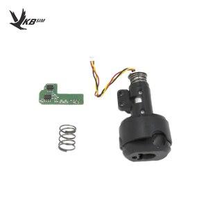 Image 1 - MCG Twist Adapter