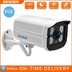 BESDER 5MP 3MP 2MP полный цилиндрическая наружная HD видеонаблюдения POE IP камера ночного Камера ONVIF аудио Широкий формат для видеонаблюдения Netwrok Кам...