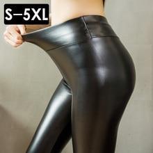 Autumn Winter PU Leather Pants Womens Push Up Women Thermal Fitness Legging Plus Sizes