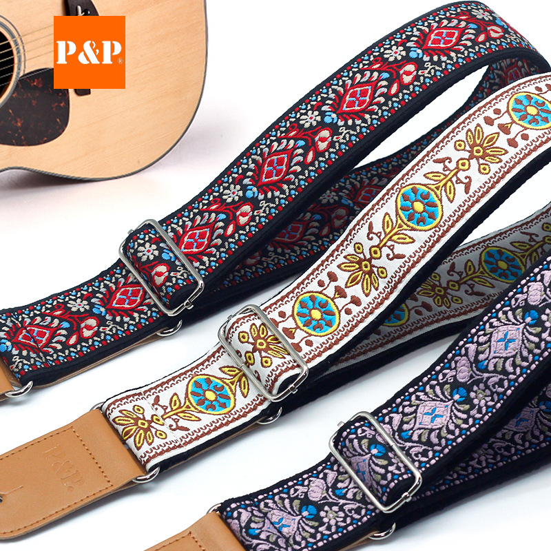 Colorful Series Cotton Embroidery Electric Guitar Acoustic Guitar Folk Guitar Bass Strap