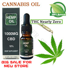 10Ml High Purity CBD Golden Hemp Oil 1000mg CDB Content Inside Quick effect for anxiety insomnia and relief pain 100% Organic