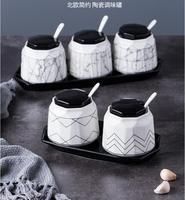 Nordic ceramic seasoning jar creative geometric marble grain seasoning pot kitchen household seasoning bottle salt shaker