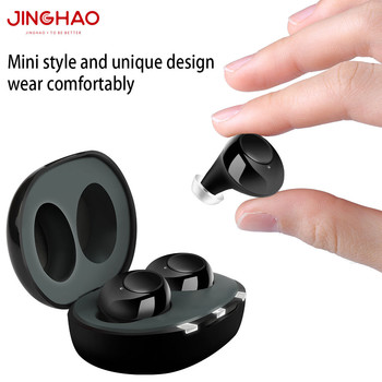 Digital chip hearing aid mini CIC hearing aids for the elderly For Right Ear Left Ear hearing amplifier invisible hearing device