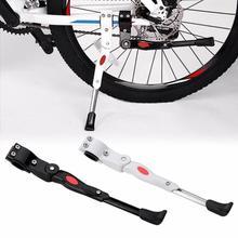 Soporte de aparcamiento ajustable para bicicleta de carretera MTB soporte lateral soporte para pie soporte para bicicleta 34,5-40 cm soporte para bicicleta