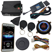 remote 2G start stop engine mobile app control rfid car alarm