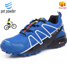 Men's Cycling Shoes Road Race Cycling Shoes Lightweight Breathable Hiking Shoes