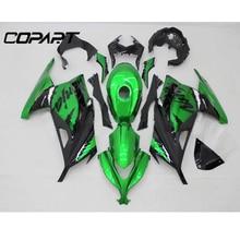 Полный набор обтекателей для Kawasaki Ninja 300 EX300 2013 Зеленый