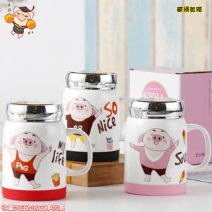 Cup Ceramics Vacuum Lovers in Gift Cartoon An Office-Cup Cup-To-Work Originality