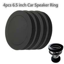 4 шт автомобильный динамик басовое кольцо пенопластовый низкочастотный