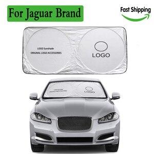 Parasol para coche jaguar, protector de pantalla, emblema, logo, parasol, coche, parabrisas y ventanilla de coche, parasol, parasol, coche
