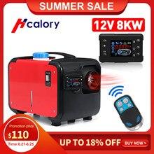 Автомобильный обогреватель Hcalory, все в одном, 8000 Вт, воздушный дизельный Обогреватель, красный, 8 кВт, 12 В, автомобильный обогреватель с одним ...