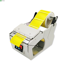 цены Automatic Label Peeling Machine 110V / 220V Label Dispenser Width 5-130mm New Label Dispenser X-130