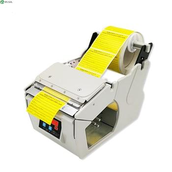 Automatic Label Peeling Machine 110V / 220V Label Dispenser Width 5-130mm New Label Dispenser X-130 ftr 118c automatic label dispenser with counter 1 sensor 6 digit led label 3 100mm wide 4 180mm long