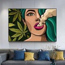 Художественная картина для девушек курит травка Картина на холсте
