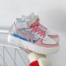 2021 novas mulheres sapatos de alta tendência tênis plataforma ulzzang sapatilhas femininas formadores confortáveis sapatos casuais das mulheres snekaer