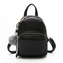 Backpack female Korean version of the tide 2019 new bag retro wild small backpack fashion mini hair ball student