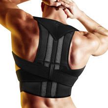 Corrector de postura de espalda para hombres y mujeres, corsé ajustable para adultos, correa de soporte de columna vertebral, corrección de postura Lumbar para hombro de terapia